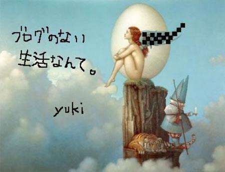 2yuki