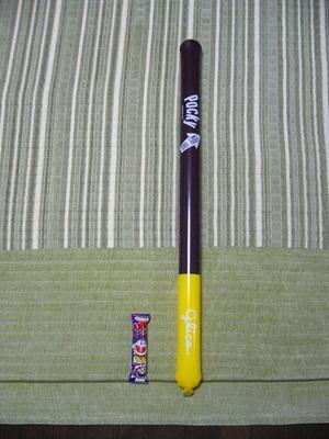 P1040651