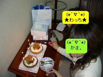 Photo_148