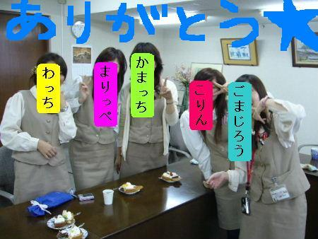Photo_164